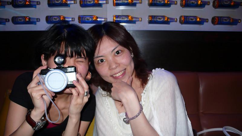 P1030147 <br /> Eva and Karry