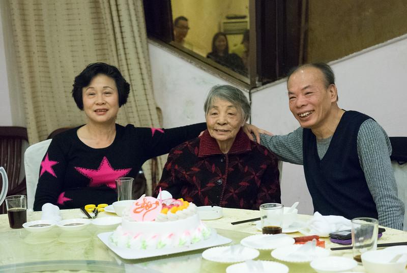 伯娘, Grandma and 大伯