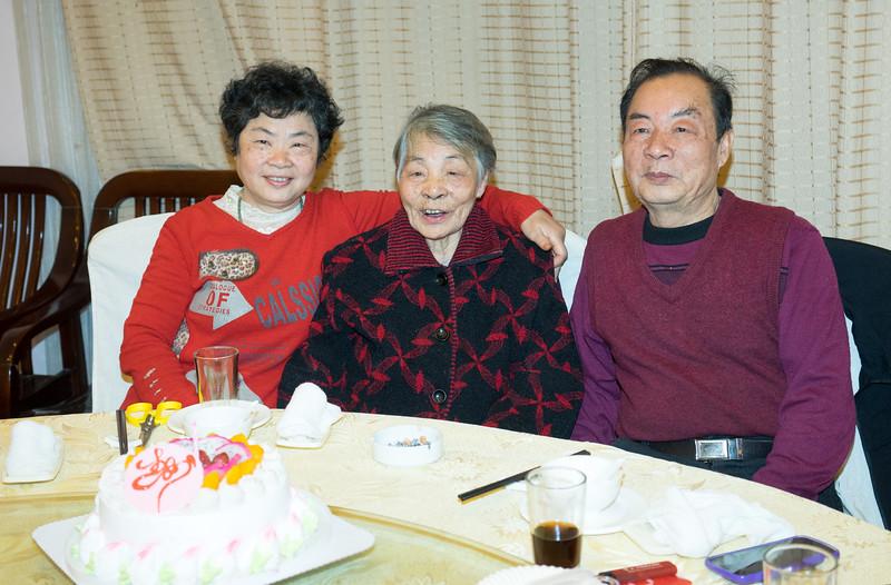大姑, Grandma and 大丈