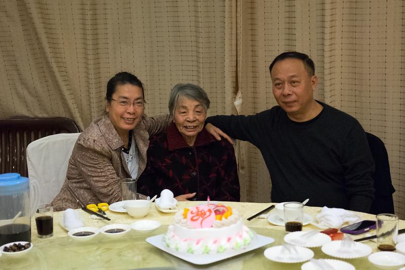 二姑, Grandma and 二丈