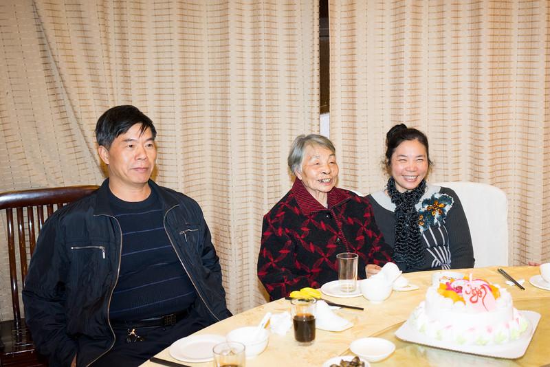 细丈, Grandma and 细姑