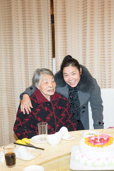 Grandma and 细姑