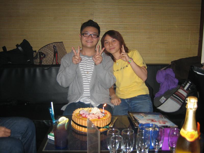 IMG_0269 <br /> Hei and BoBo