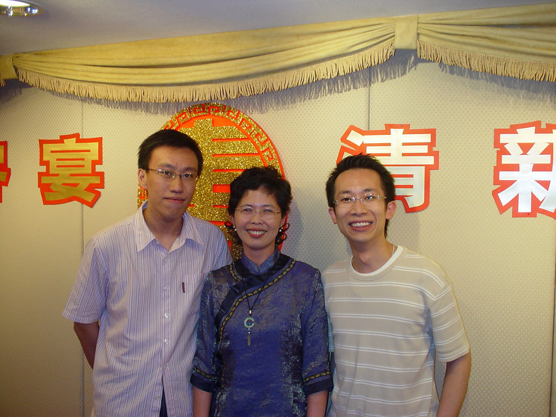 DSC05715 <br /> Photo of Lam Sir's Birthday Dinner