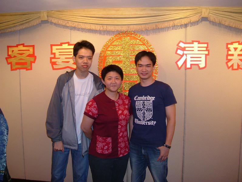 DSCF0497 <br /> Photo of Lam Sir's Birthday Dinner