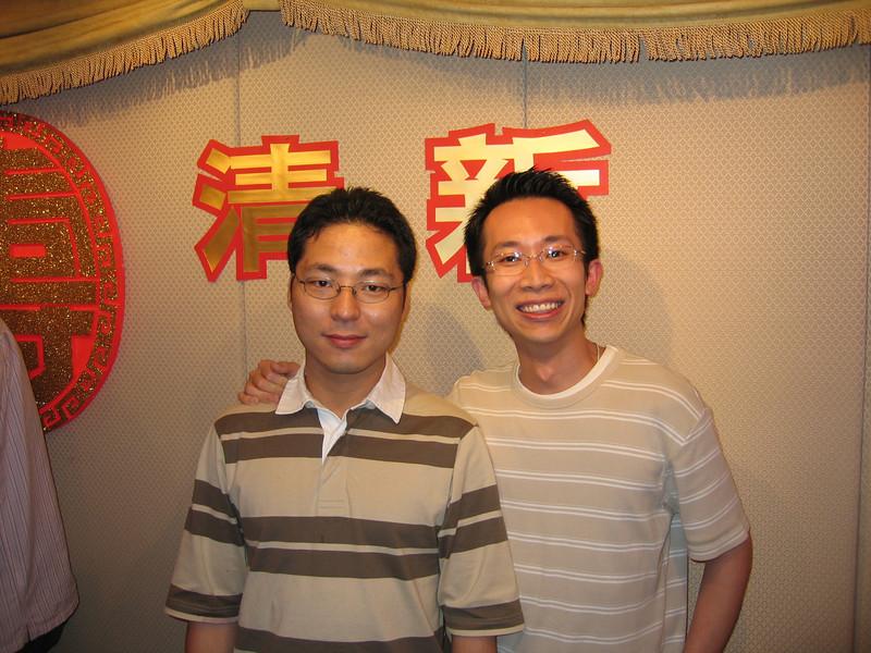 IMG_0711 <br /> Photo of Lam Sir's Birthday Dinner