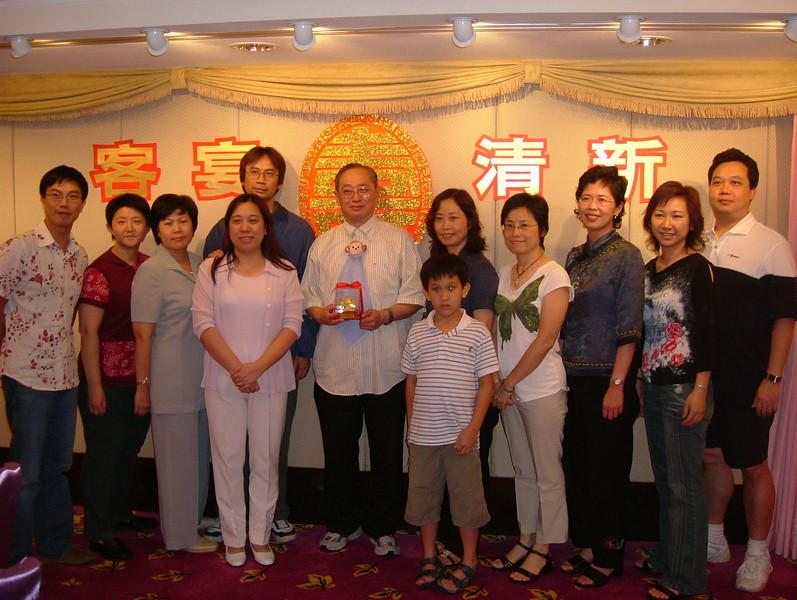 DSCF0492 <br /> Photo of Lam Sir's Birthday Dinner