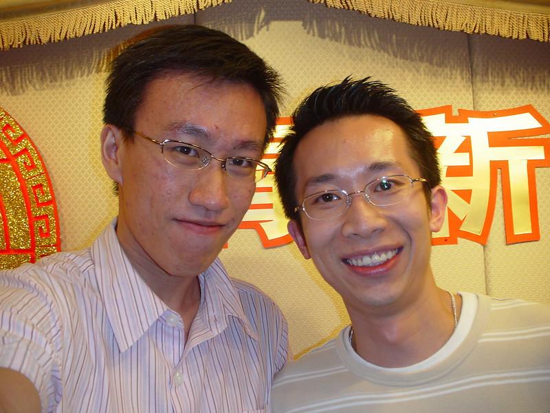 DSC05711 <br /> Photo of Lam Sir's Birthday Dinner