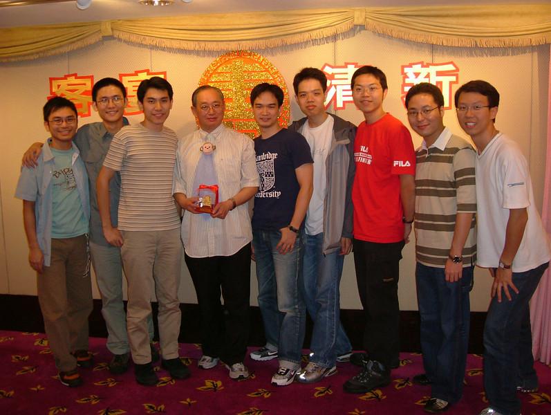 DSCF0495 <br /> Photo of Lam Sir's Birthday Dinner