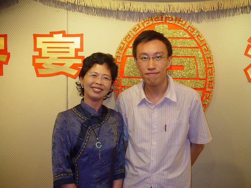 DSC05713 <br /> Photo of Lam Sir's Birthday Dinner