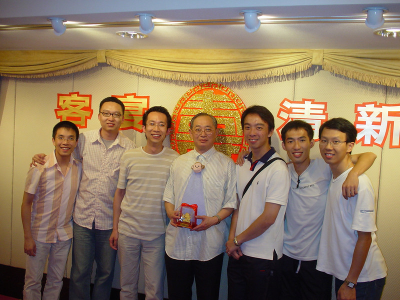 DSC05707 <br /> Photo of Lam Sir's Birthday Dinner