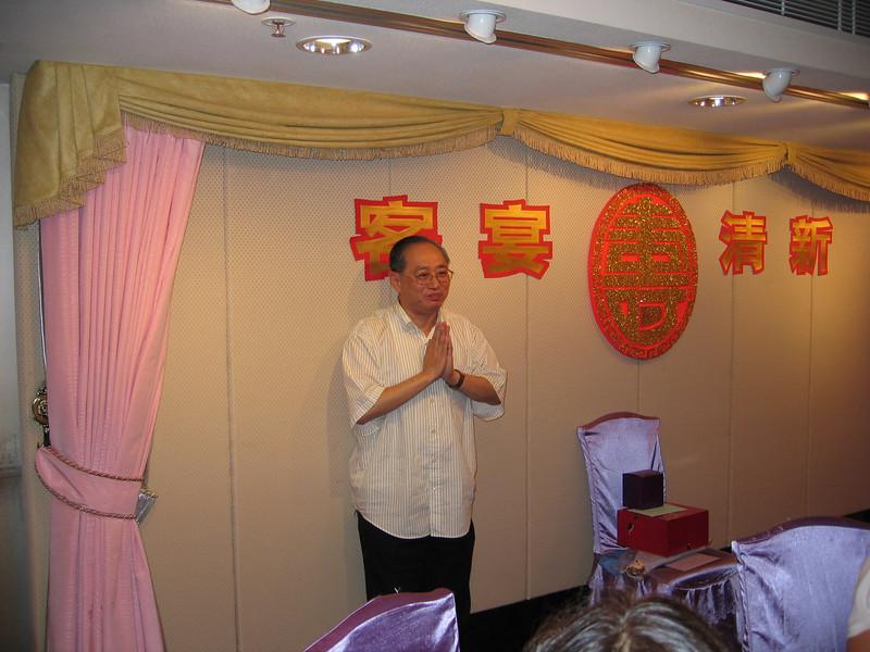 IMG_0700 <br /> Photo of Lam Sir's Birthday Dinner