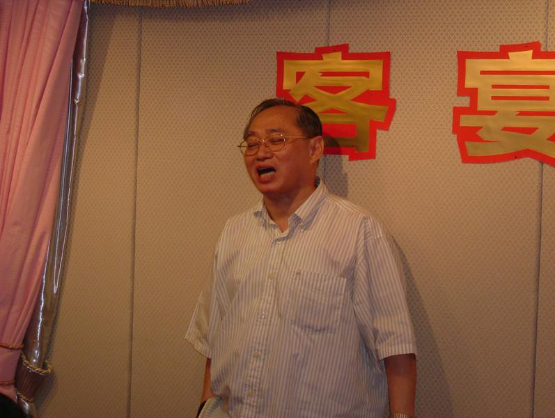 DSCF0491 <br /> Photo of Lam Sir's Birthday Dinner