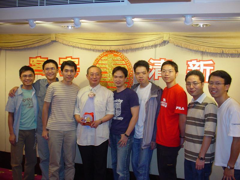DSC05706 <br /> Photo of Lam Sir's Birthday Dinner