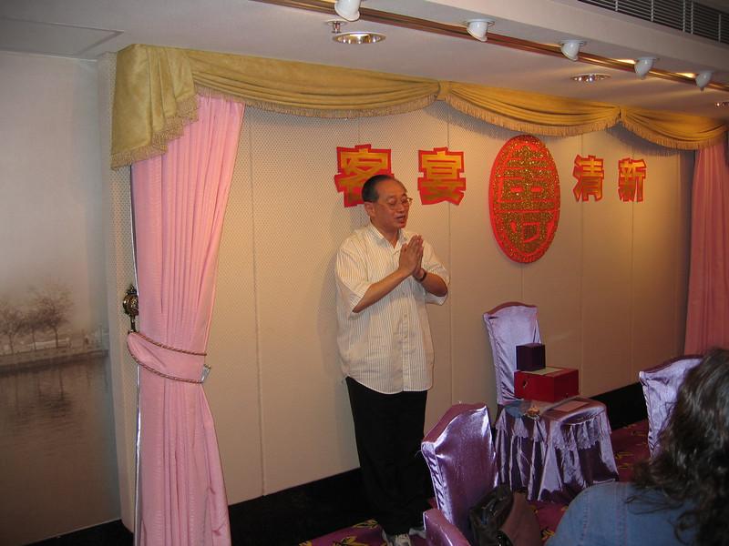 IMG_0702 <br /> Photo of Lam Sir's Birthday Dinner