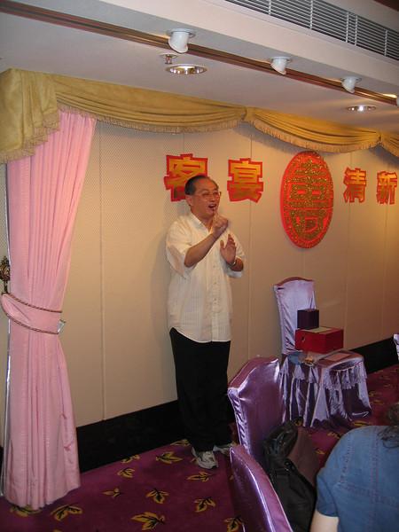 IMG_0701 <br /> Photo of Lam Sir's Birthday Dinner