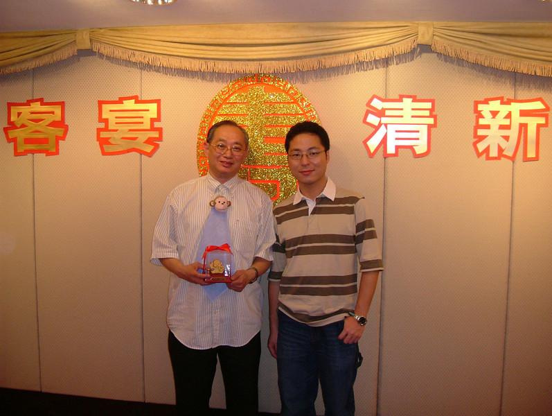 DSCF0496 <br /> Photo of Lam Sir's Birthday Dinner