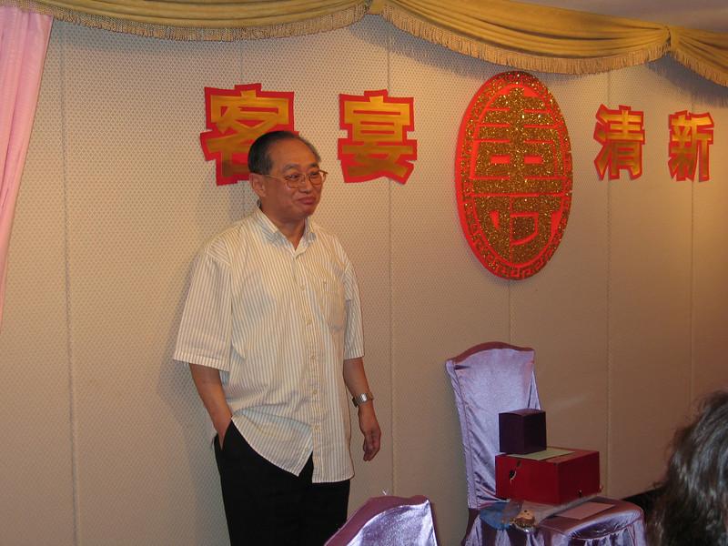IMG_0703 <br /> Photo of Lam Sir's Birthday Dinner