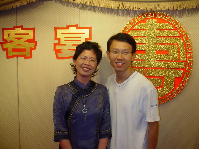 DSC05712 <br /> Photo of Lam Sir's Birthday Dinner