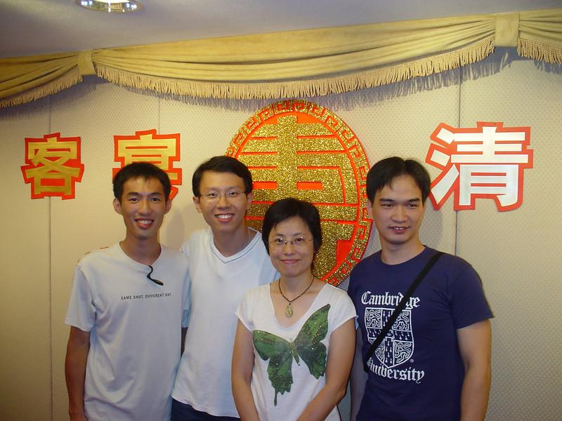 DSC05714 <br /> Photo of Lam Sir's Birthday Dinner