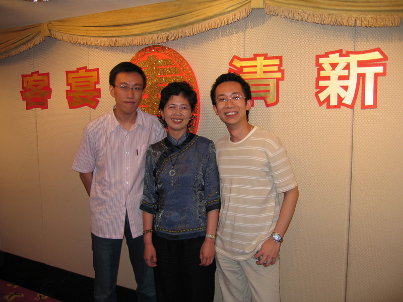IMG_0713 <br /> Photo of Lam Sir's Birthday Dinner