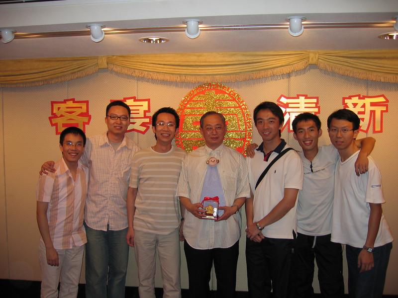 IMG_0708 <br /> Photo of Lam Sir's Birthday Dinner