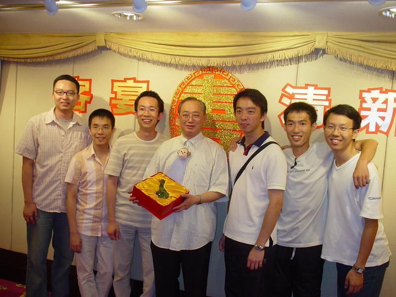 DSC05708 <br /> Photo of Lam Sir's Birthday Dinner