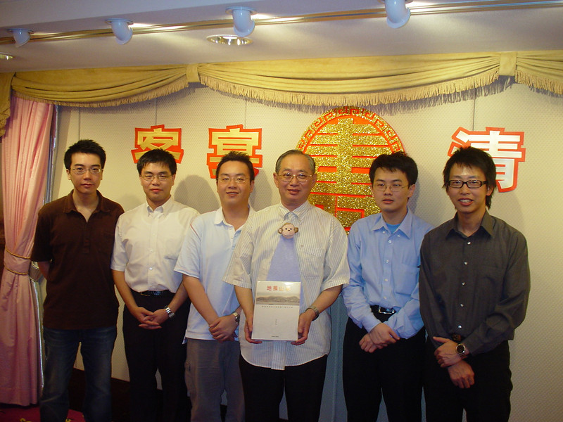 DSC05710 <br /> Photo of Lam Sir's Birthday Dinner