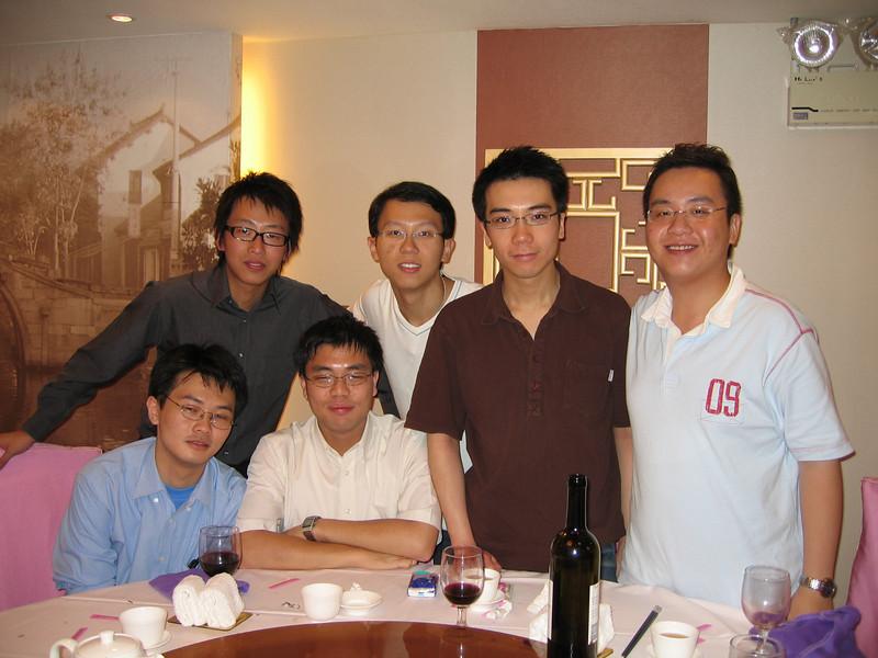 IMG_0704 <br /> Photo of Lam Sir's Birthday Dinner