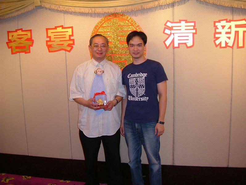 DSCF0494 <br /> Photo of Lam Sir's Birthday Dinner