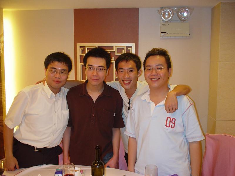 DSC05704 <br /> Photo of Lam Sir's Birthday Dinner