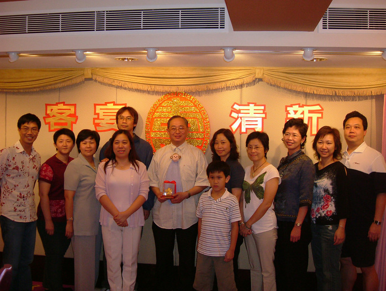 DSCF0493 <br /> Photo of Lam Sir's Birthday Dinner