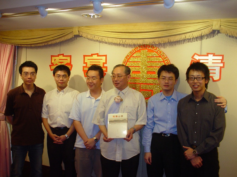 DSC05709 <br /> Photo of Lam Sir's Birthday Dinner