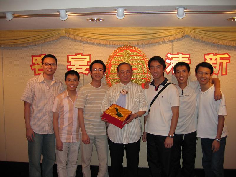 IMG_0709 <br /> Photo of Lam Sir's Birthday Dinner