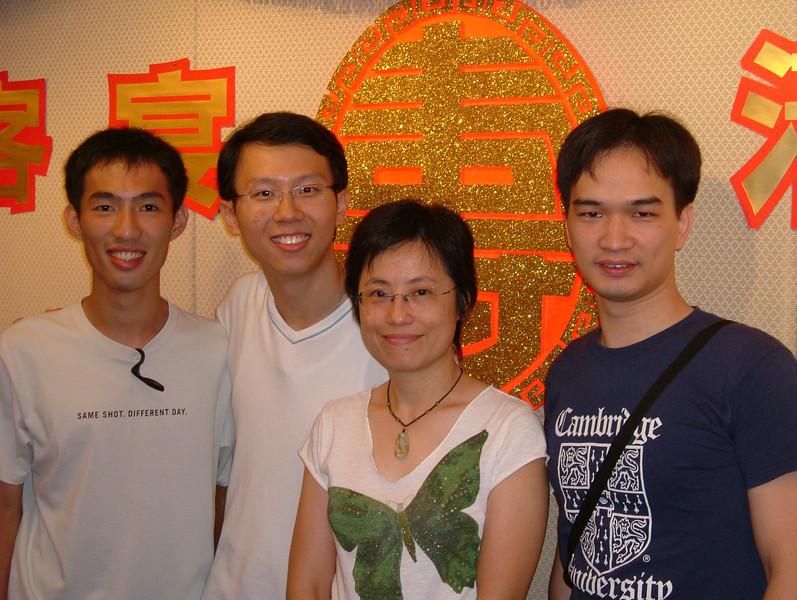 DSCF0498 <br /> Photo of Lam Sir's Birthday Dinner