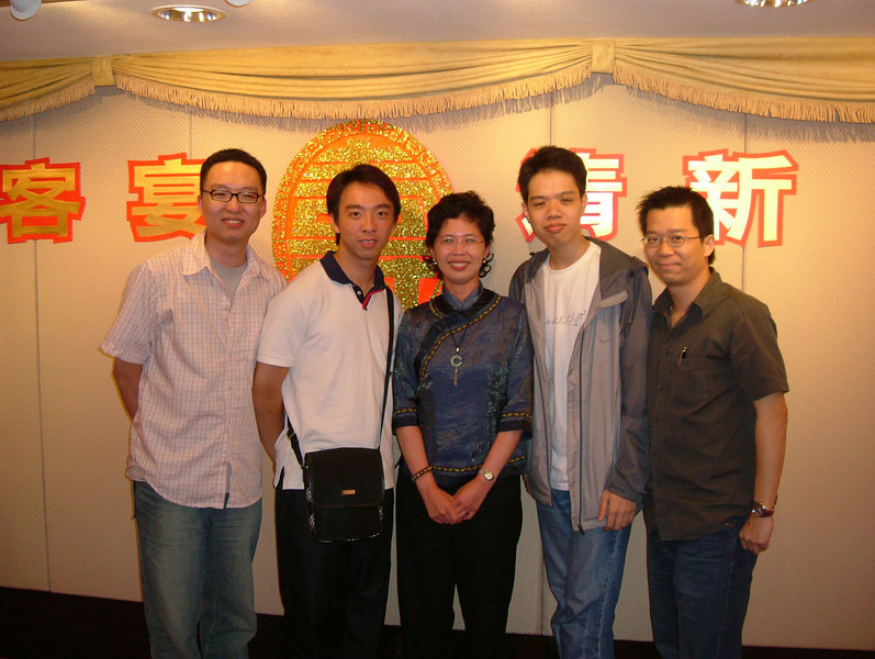 DSCF0499 <br /> Photo of Lam Sir's Birthday Dinner