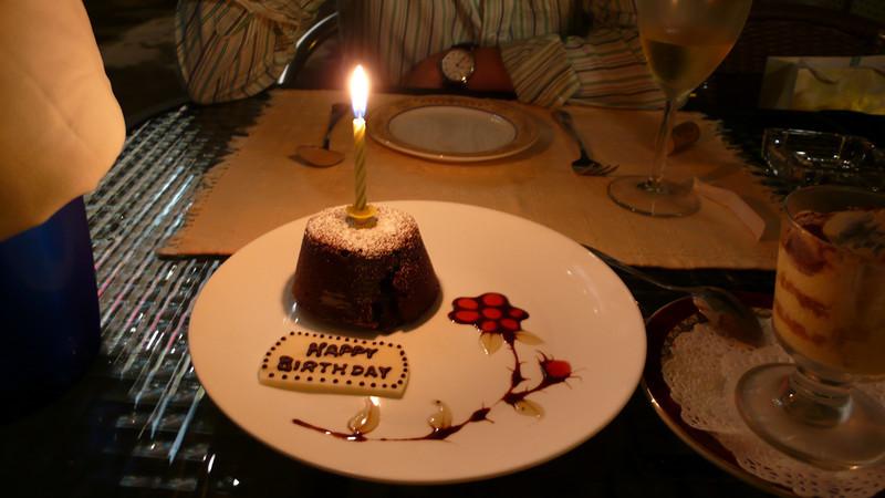 P1020640 <br /> Photo of my birthday dinner