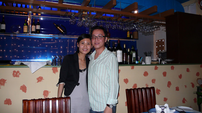 P1020645 <br /> Eva and Hois