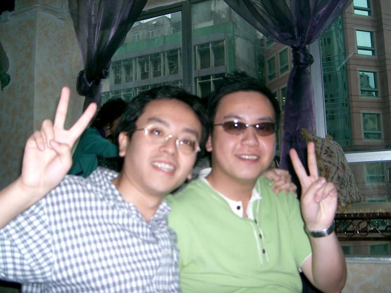CIMG1053 <br /> John and Hois