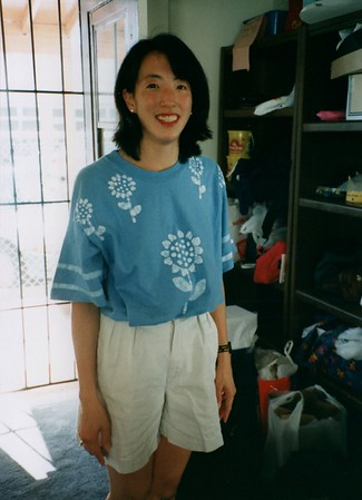 Cathy Yoon going away party 1996