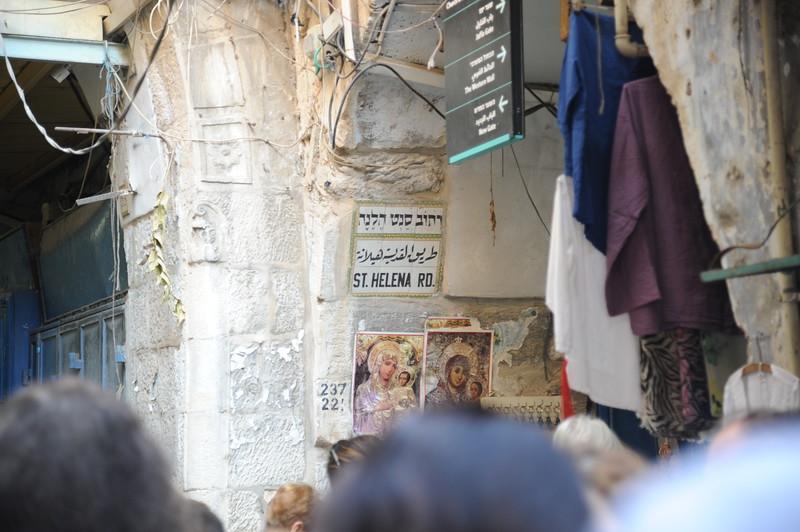 Israel2017-1024