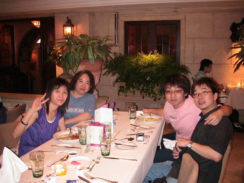 IMG_0253 <br /> Karen, Jean, Raymond and Kelvin