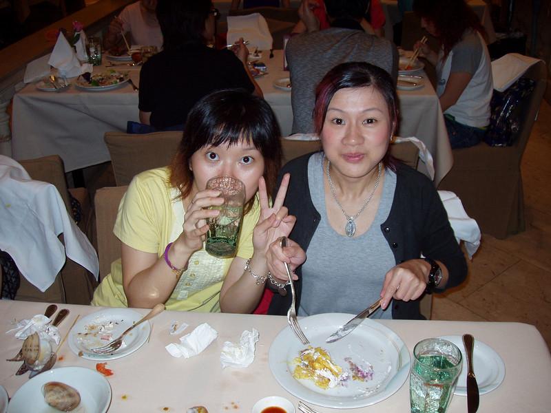 P1010128 <br /> Wa and Shan