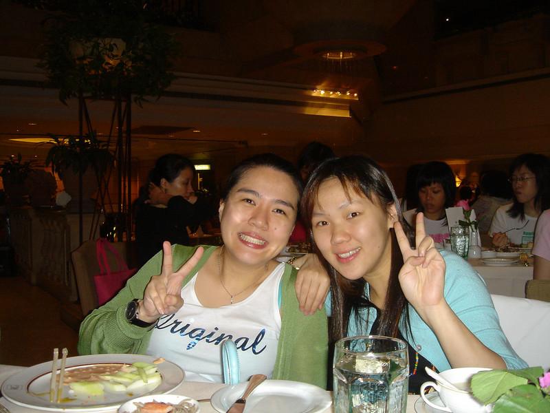 DSC05733 <br /> Karen and Gloria