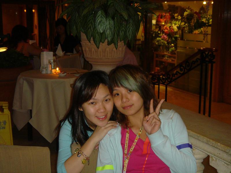 DSC05744 <br /> Gloria and Yee