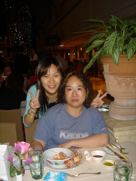 DSC05764 <br /> Gloria and Jean