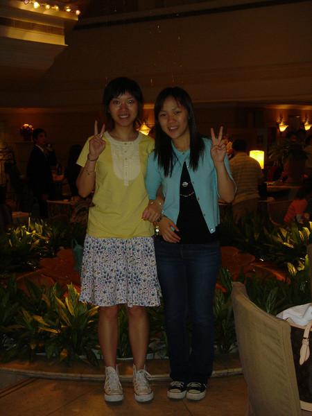 DSC05747 <br /> Wa and Gloria