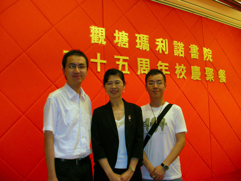 SANY0001 <br /> Lawrence, Ms Wong and Hois