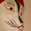 Kitsune on the wall.