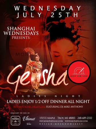 Geisha 7.25.12